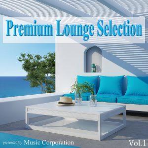 Premium Lounge Selection